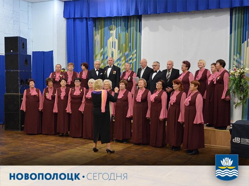 Хор ветеранов Центра культуры г.Новополоцка