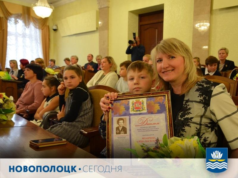 Алена и Константин Фланчевы