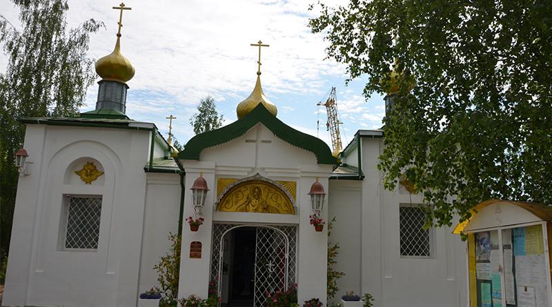 храм Крестителя и Предтеча Иоанна