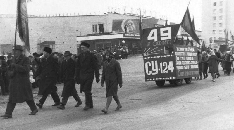 На демонстрации 1966