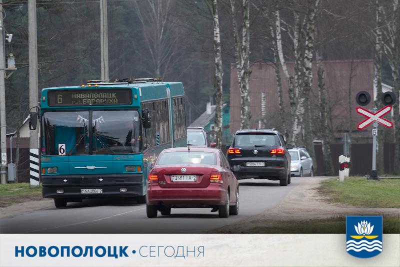Автотранспорт Новополоцка