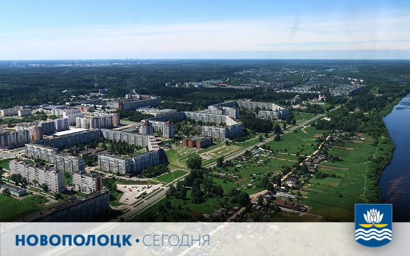 Новополоцк. Фото Дениса Лещика