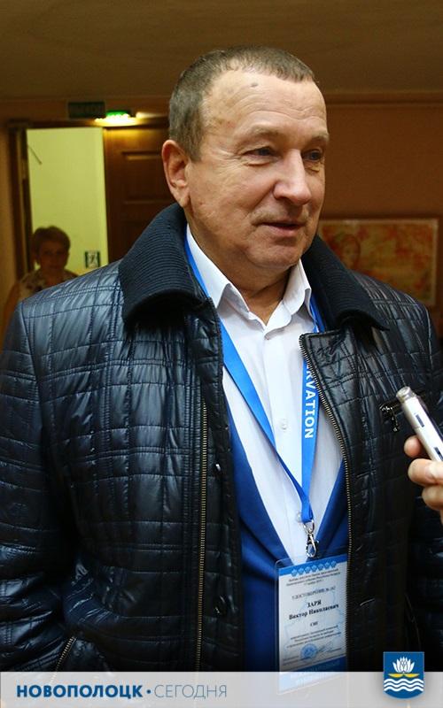 Виктор Заря