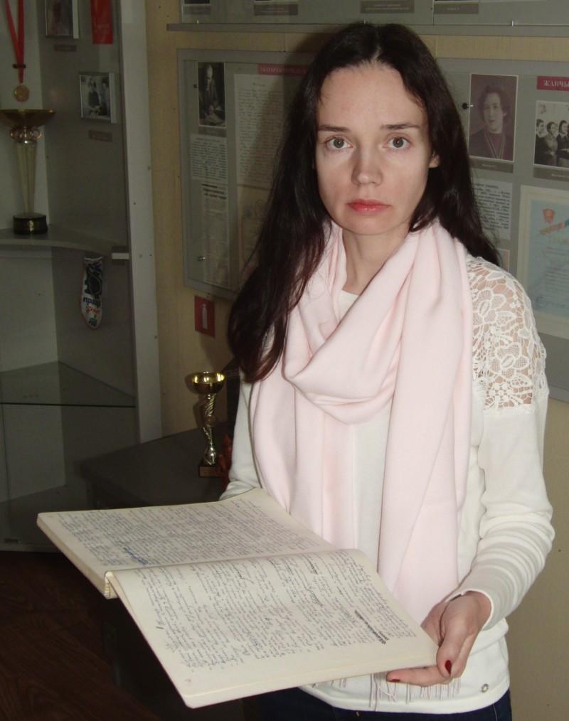 Марина Куксёнок с рукописью, переданной в дар музею