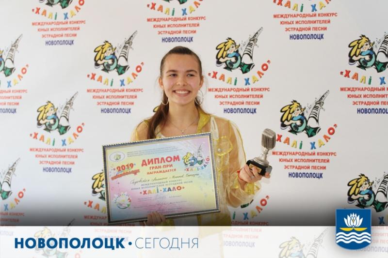 Лилиана Садовская
