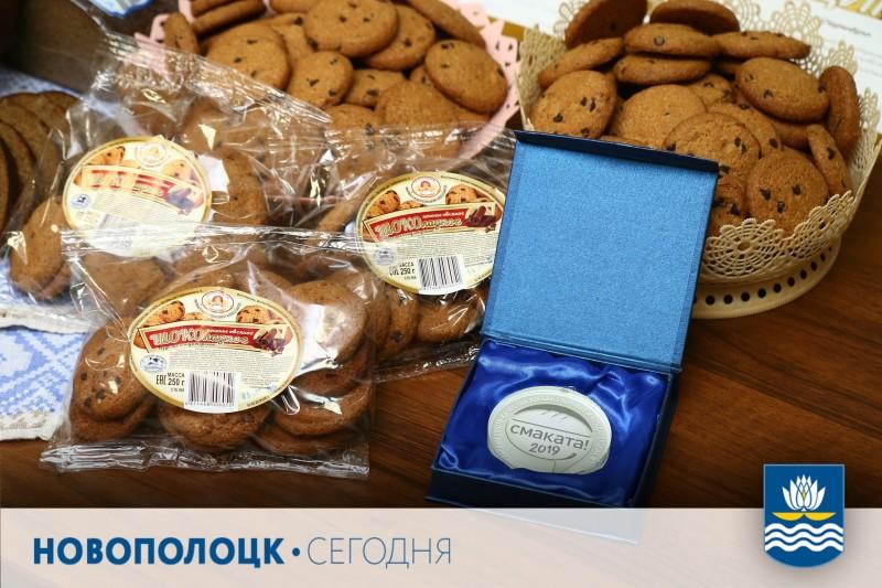 Шоколадное овсяное печенье - удостоено серебряной медали