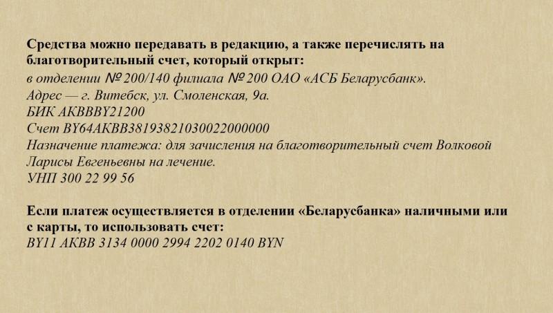 ac8b3ba6ee33e7919b53e8e108f95e07_1