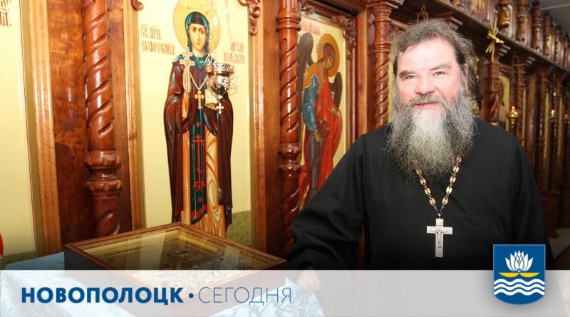 Протоиерей Александр Карандей