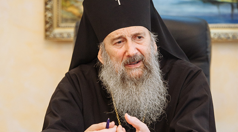 Архиепископ Феодосий