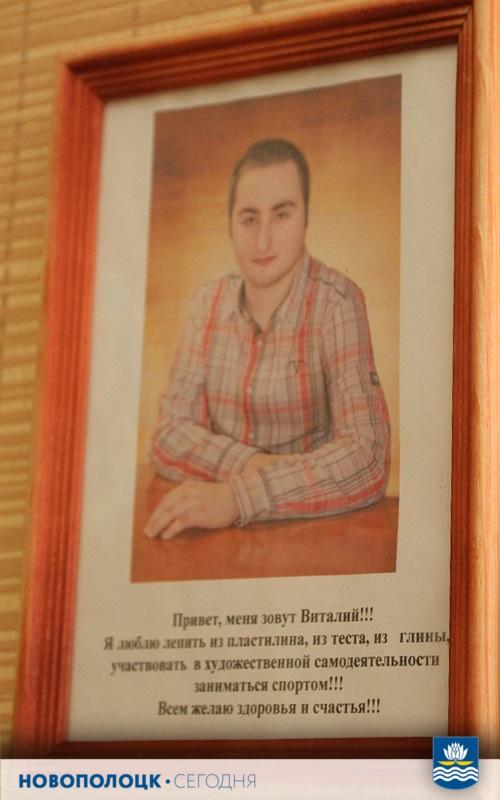 Виталий Моисеев