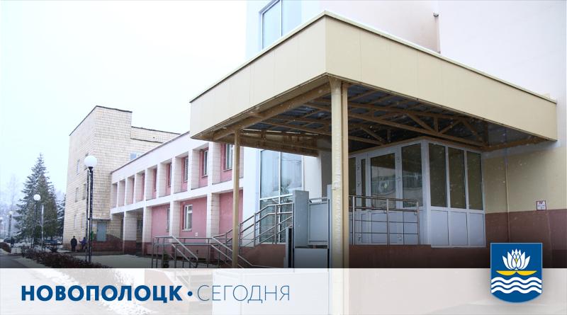 Вход в аллергоцентр Новополоцка со стороны улицы Юбилейной