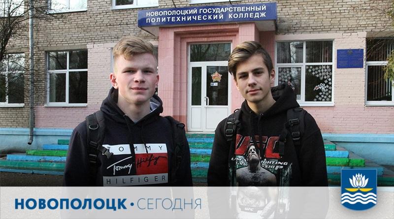 Кирилл Синькевич и Илья Божко