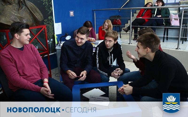 Потенциальные лидеры турнира – команда гимназии №1