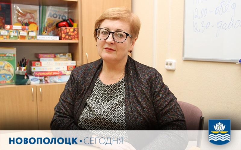 Татьяна Вашкевич