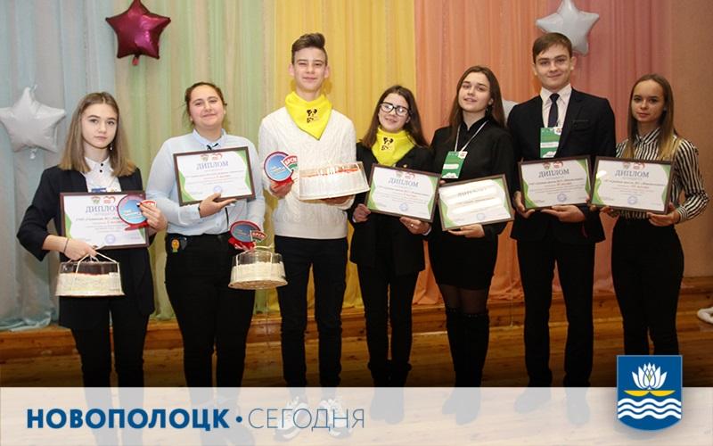 Первый городской молодежный форум волонтеров  объединил более 120 участников