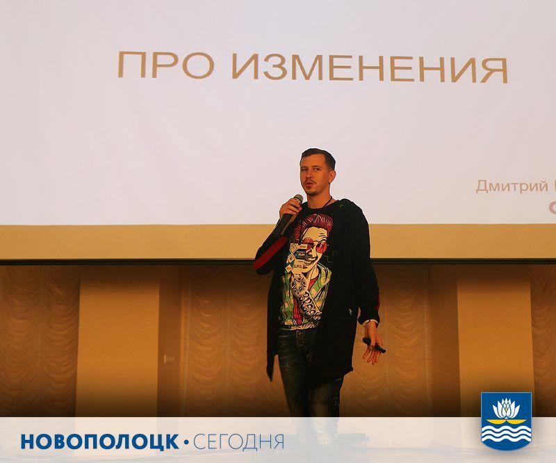 Дмитрий Геранин