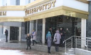 От штрафа до 5 лет лишения свободы грозит шутнику, «заминировавшему» Полоцкий университет