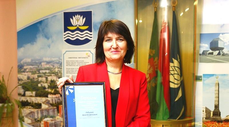Анна Рябцева2