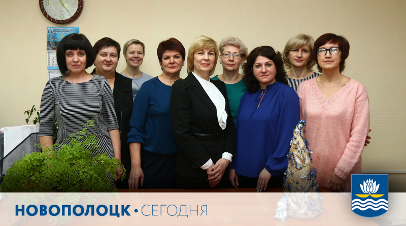 Работники финансового отдела горисполкома