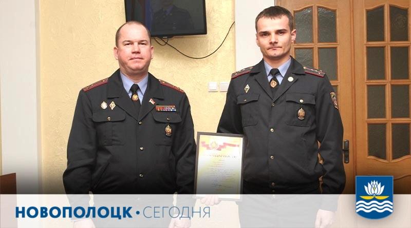 ГОВД Новополоцка3