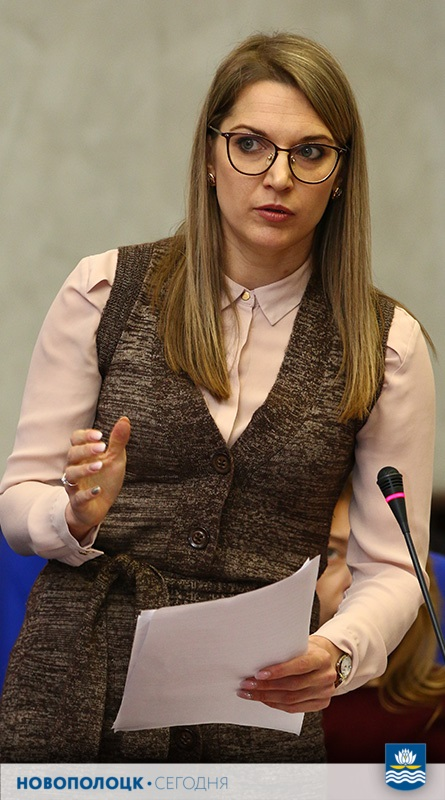 Ирина Свирбутович