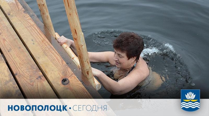 Крещенские купания1