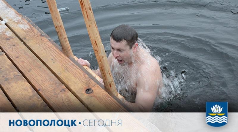 Крещенские купания6