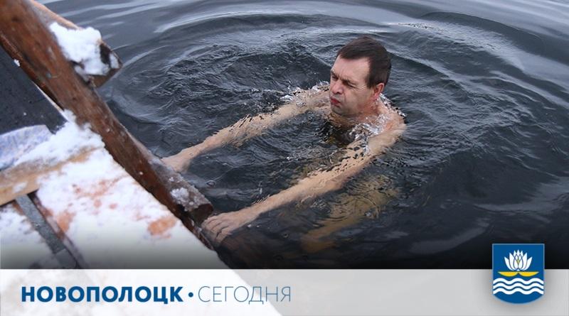 Купание на Крещение2