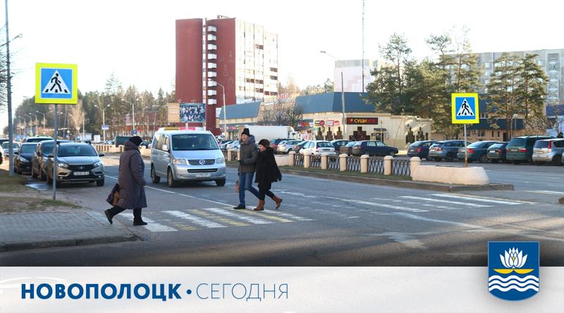 Пешеходный переход в Новополоцке