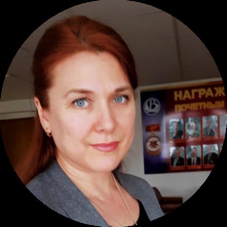 Наталья Ярмак