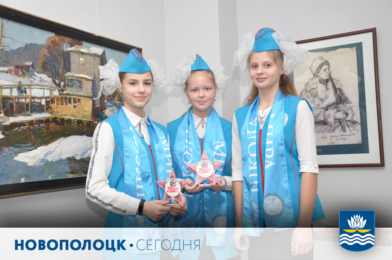 """Учащиеся СШ №2 Новополоцка, удостоенной звания """"Школа мира"""""""