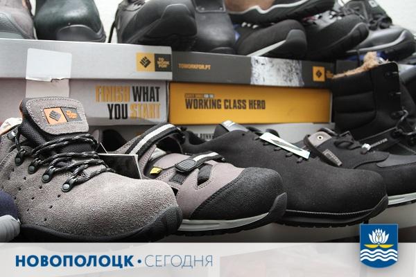 """""""Бувини"""" активно сотрудничает с португальским производителем рабочей обуви"""