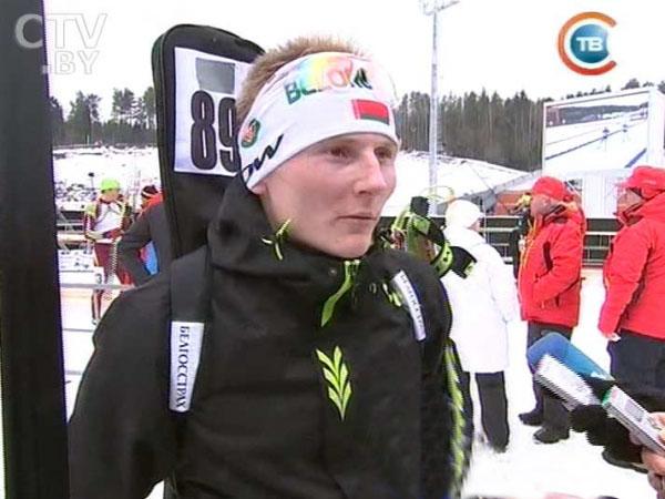 Виктор Кривко