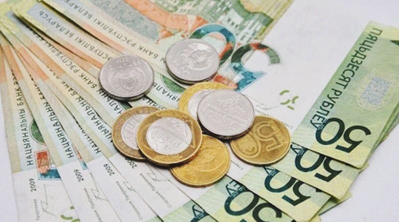 Декларация о доходах1
