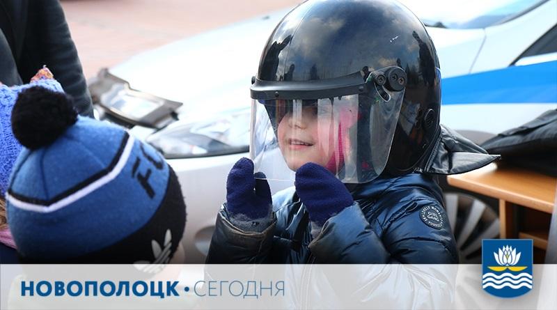 Единый день безопасности1111