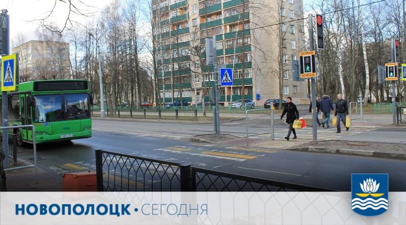 Зеленая волна в Новополоцке_тест1