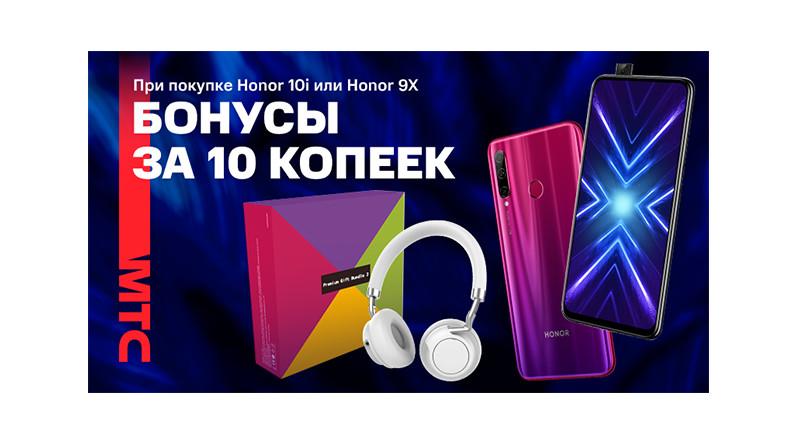 МТС_реклама