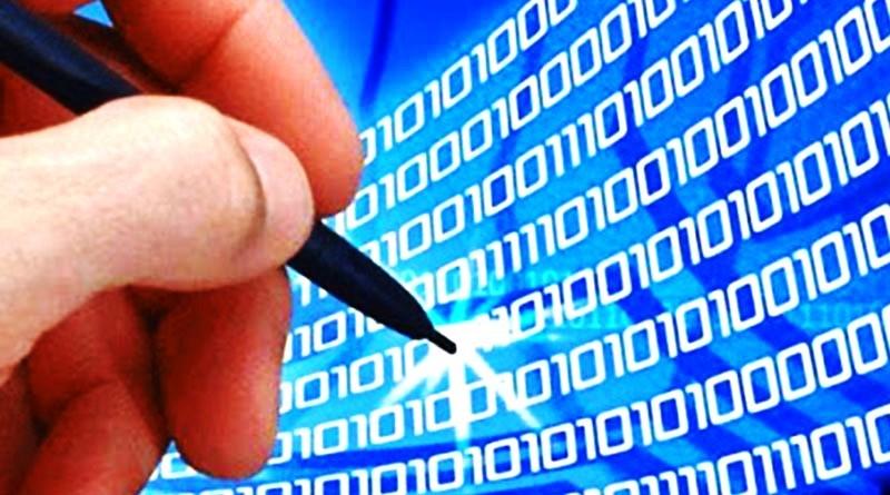 Цифровизация_1