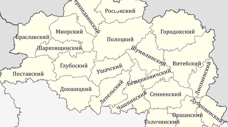 граница области
