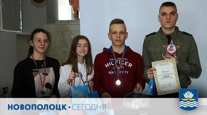 Обладатели второго места – команда «Эврика» СШ №4