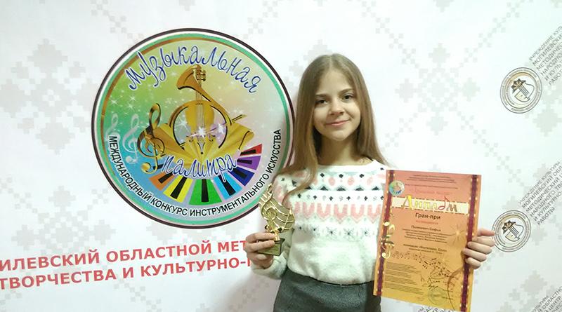 Софья Полякевич