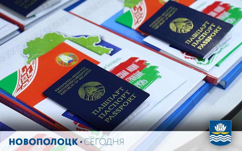 вручение паспортов15