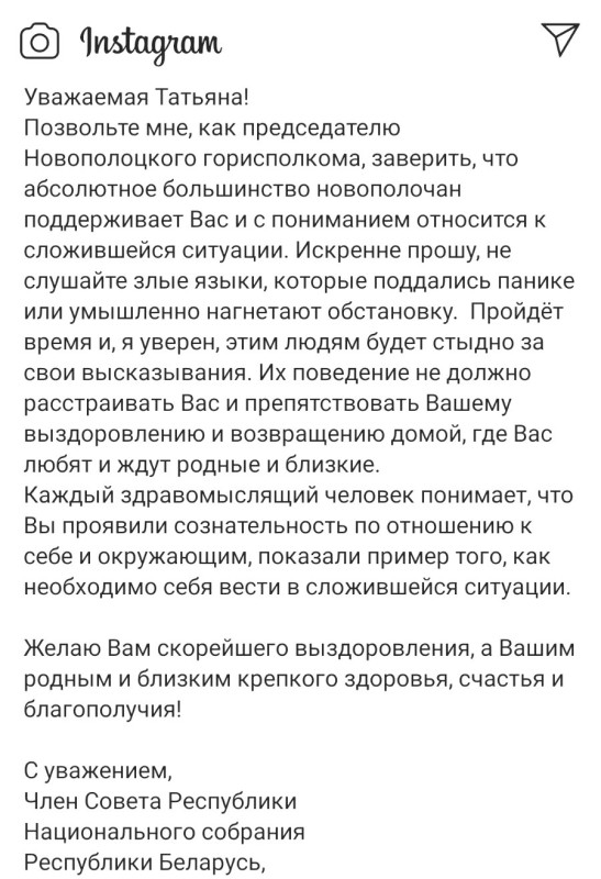 Обращение Дмитрия Демидова