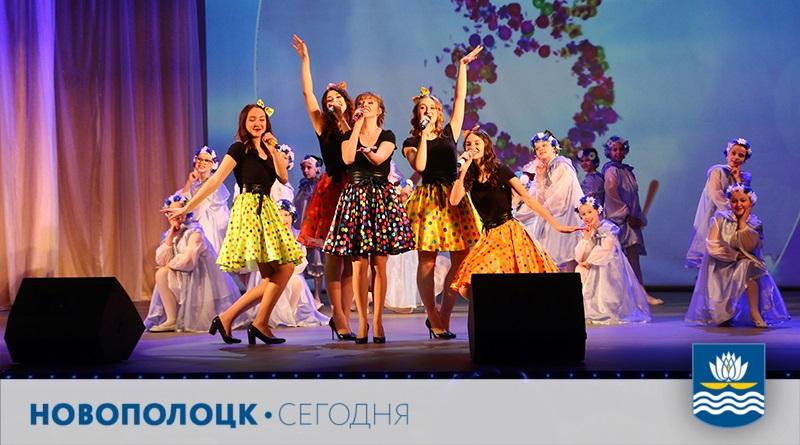 1Концерт_8 марта