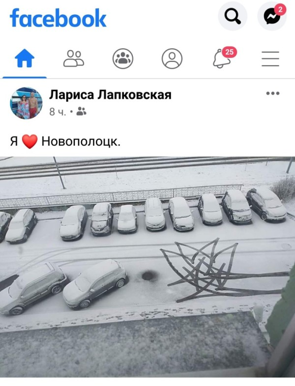 Новополоцк зима подписчики