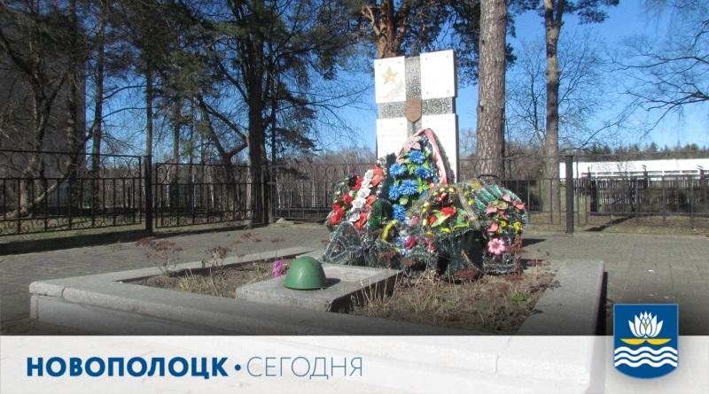 Братская могила воинов-освободителей 219-го гвардейского стрелкового полка