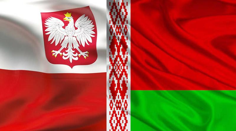 Польша_Беларусь
