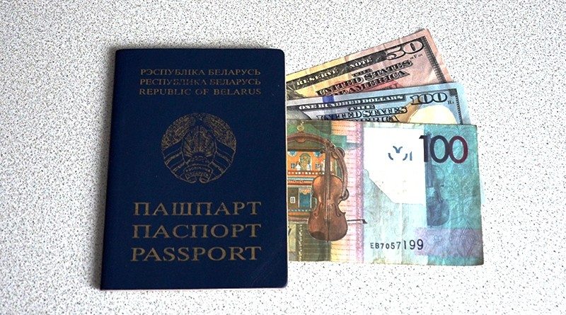 деньги_паспорт3