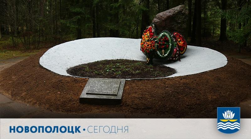 мемориальный знак на месте гибели экипажа советского самолета Ил-2 в июне 44-го