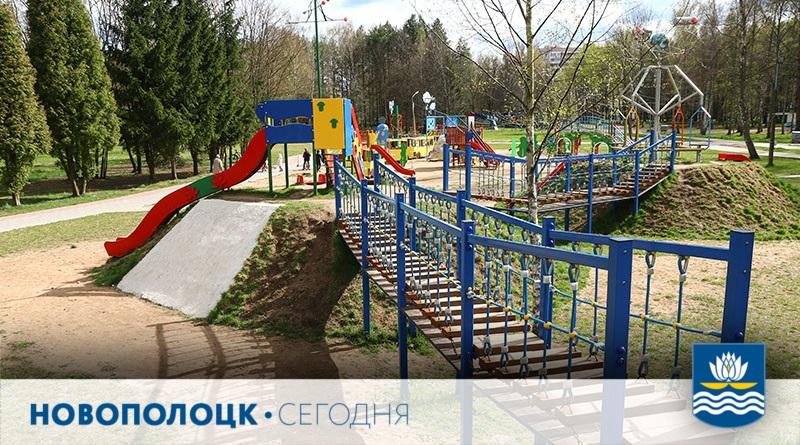 парк 1